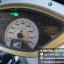 WAVE125i ปี48 ปรับสภาพใหม่ สวยสด ขับขี่ดี เครื่องดี ราคา 31,000 thumbnail 21