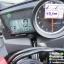 #ดาวน์13000 R15 ปี58 สีดำหล่อสุดๆ เครื่องดี สภาพเดิมๆ ขับขี่เยี่ยม ราคา 49,500 thumbnail 23
