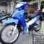 #ดาวน์8000 WAVE110i ปี56 สตาร์ทมือ สีน้ำเงินสวย เครื่องดี พร้อมใช้งาน ราคา 24,000 thumbnail 5