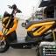 #ดาวน์7500 ZOOMER-X ปี57 สีเหลืองแจ่ม เครื่องเดิมดี สภาพงามๆ ราคา 29,500 thumbnail 4