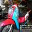 SCOOPY-I ปี56 รถบ้าน สภาพสวยมาก สีสันเป๊ะ เครื่องแน่นกริ๊บ ราคา 29,000 thumbnail 5