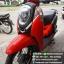 SCOOPY-I ปี56 แมนยู สีสวย เครื่องเดิม วิ่งน้อย ราคา 27,500 thumbnail 1