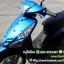 Mio ปี50 รุ่นฮิต ยางใหม่หน้า-หลัง สภาพดี ราคา 14,500 thumbnail 1