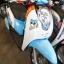 SCOOPY-I ปี55 สีฟ้าสวยใส เครื่องดีเดิม ขับขี่ดีเยี่ยม ราคา 22,000 thumbnail 3