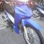 #ดาวน์8000 WAVE110i ปี56 สตาร์ทมือ สีน้ำเงินสวย เครื่องดี พร้อมใช้งาน ราคา 24,000 thumbnail 3