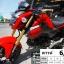 #ดาวน์6000 MSX125 SF ปี60 สีแดงสวยเป๊ะ เครื่องแน่นเดิม ลงท่อสุดเท่ ราคา 41,500 thumbnail 21