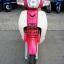 #ดาวน์6500 DREAM SUPER CUB ปี59 สีชมพูฟรุ้งฟริ้ง เครื่องดี ขับขี่เท่ๆ รุ่นฮิต พร้อมใช้งาน ราคา 35,000 thumbnail 2