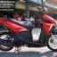 #ดาวน์4500 CLICK125i ปี60 สภาพสวยเดิม เครื่องดี สีแดงสด ขับขี่เยี่ยม ราคา 38,000 thumbnail 11
