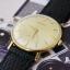 นาฬิกาเก่า DUFONTE ออโตเมติก thumbnail 15