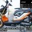 #ดาวน์4000 ZOOMER-X รถ6เดือน วิ่ง4พันโล สีสดใส เครื่องแน่นเป๊ะ ราคา 40,500 thumbnail 21