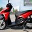 #ดาวน์4500 CLICK125i ปี60 สภาพสวยเดิม เครื่องดี สีแดงสด ขับขี่เยี่ยม ราคา 38,000 thumbnail 4