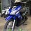 CLICK ปี51 สีน้ำเงิน เครื่องดี สภาพสวย ราคา 17,000 thumbnail 1