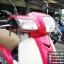 #ดาวน์6500 DREAM SUPER CUB ปี59 สีชมพูฟรุ้งฟริ้ง เครื่องดี ขับขี่เท่ๆ รุ่นฮิต พร้อมใช้งาน ราคา 35,000 thumbnail 14