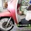 SCOOPY-I ปี53 สีชมพูหวานๆ สภาพดี เครื่องดี ราคา 22,000 thumbnail 5