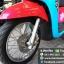 SCOOPY-I ปี56 รถบ้าน สภาพสวยมาก สีสันเป๊ะ เครื่องแน่นกริ๊บ ราคา 29,000 thumbnail 7