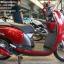 SCOOPY-I ปี56 สีแดงสวยหรู เครื่องดีเดิม ระบบหัวฉีด ขับขี่ดี ราคา 27,000 thumbnail 11