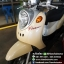 FINO ปี50 สภาพดีเดิม เครื่องดี พร้อมใช้งาน ราคา 17,000 thumbnail 1