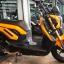 #ดาวน์5000 ZOOMER-X ปี57 สีส้มสวยสด เครื่องเดิมดี สภาพครบๆ ราคา 29,500 thumbnail 11