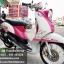 FINO ปี54 สภาพดี สีสวยแจ่ม เครื่องเดิมๆ ขับขี่ดี ราคา 23,000 thumbnail 12