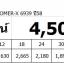 #ดาวน์4,500 ZOOMER-X ปี58 ตัวท็อป ไมล์ดำ สภาพดีงาม เครื่องดิม สีสวย ราคา 33,500 thumbnail 21