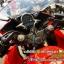 CBR250 ABS ปี56 สภาพสวย เครื่องแน่น เดิมๆ ชุดสีแจ่ม ราคา 75,000 thumbnail 21