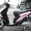 ICON ปี51 สีชมพูน่ารัก ขับขี่คล่องตัว เครื่องดี พร้อมใช้งาน ราคา 16,000 thumbnail 4