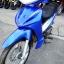 #ดาวน์8000 WAVE110i ปี56 สตาร์ทมือ สีน้ำเงินสวย เครื่องดี พร้อมใช้งาน ราคา 24,000 thumbnail 1
