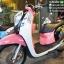#ดาวน์5000 SCOOPY-I ปี57 สีชมพูสดใส เครื่องแน่นเดิมๆ หัวฉีดประหยัดน้ำมัน ราคา 28,000 thumbnail 5