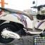 #ดาวน์2500 SCOOPY-I S12 ปี59 สภาพสวย ล้อแมกซ์ เครื่องแน่นเดิม ราคา 32,000 thumbnail 17