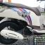 #ดาวน์2500 SCOOPY-I S12 ปี59 สภาพสวย ล้อแมกซ์ เครื่องแน่นเดิม ราคา 32,000 thumbnail 15