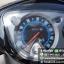 โอนฟรี!! NOUVO MX ปี47 เครื่องดี สีสวย พร้อมใช้งาน ราคา 16,500 thumbnail 17