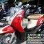 FINO ปี54 สีแดงสวย เครื่องดี ขับขี่เยี่ยม พร้อมใช้งาน ราคา 22,500 thumbnail 5