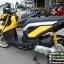 #ดาวน์6000 ZOOMER-X ปี56 ลงล้อแนวๆ เครื่องดี สีเหลืองสดใส ราคา 25,000 thumbnail 10