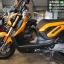 #ดาวน์5000 ZOOMER-X ปี57 สีส้มสวยสด เครื่องเดิมดี สภาพครบๆ ราคา 29,500 thumbnail 4