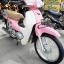 DREAM SUPER CUB ปี60 วิ่งน้อย สภาพนางฟ้า สีชมพูสวยสุดๆ เครื่องเดิมๆ ราคา 38,000 thumbnail 3