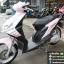 ICON ปี51 สีชมพูน่ารัก ขับขี่คล่องตัว เครื่องดี พร้อมใช้งาน ราคา 16,000 thumbnail 5