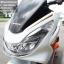 NEW PCX150 รถ2เดือน 4พันโล สภาพสวยแจ่ม เครื่องแน่น ราคา 76,500 thumbnail 6