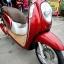 #ดาวน์5500 SCOOPY-I ปี57 สภาพเดิม สีแดงสวยหรู เครื่องเดิมดี ระบบหัวฉีด ราคา 28,000 thumbnail 3