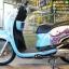 SCOOPY-I ปี57 สภาพสวยใส เครื่องเดิมดี สีฟ้าน่ารัก ขับขี่เยี่ยม ราคา 26,500 thumbnail 4