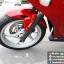 CBR250 ปี54 เบรคABS สีแดงสวยแจ่ม เครื่องเดิมดี ขับขี่เยี่ยม ราคา 46,000 thumbnail 7