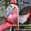 SCOOPY-I ปี53 สีชมพูหวานๆ สภาพดี เครื่องดี ราคา 22,000 thumbnail 4