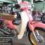 DREAM SUPER CUB รถ7เดือน 3พันโล สภาพป้ายแดง สวยเป๊ะ ราคา 37,500 thumbnail 13