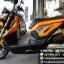 ZOOMER-X ปี57 สภาพดี เครื่องเดิม สีส้มสดใส ขับขี่ดี ราคา 33,500 thumbnail 4