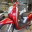 SCOOPY-I ปี56 สีแดงสวยหรู เครื่องดีเดิม ระบบหัวฉีด ขับขี่ดี ราคา 27,000 thumbnail 5