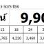 #ดาวน์9,900 YAMAHA R15 ปี59 วิ่ง4พันโล สภาพสวยเดิม เครื่องแน่น สีสดใส ราคา 62,000 thumbnail 19