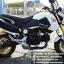 #ดาวน์5000 MSX125 ปี59 สภาพสวยเดิม เครื่องดี ขับขี่ดีเยี่ยม ราคา 36,000 thumbnail 12