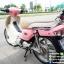 DREAM SUPER CUB ปี60 วิ่งน้อย สภาพนางฟ้า สีชมพูสวยสุดๆ เครื่องเดิมๆ ราคา 38,000 thumbnail 11