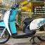 SCOOPY-I ปี54 สีฟ้าสวย สภาพเดิมดี เครื่องดี พร้อมใช้งาน ราคา 21,500 thumbnail 4