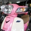 DREAM SUPER CUB รถ7เดือน 3พันโล สภาพป้ายแดง สวยเป๊ะ ราคา 37,500 thumbnail 6