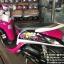 #ดาวน์4500 FINO FI ปี58 หัวฉีด วิ่งน้อย สีสวยมาก เครื่องแน่นเดิม ราคา 24,500 thumbnail 9
